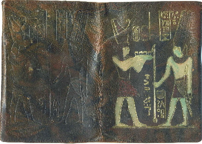 Egyptian wallet (5)